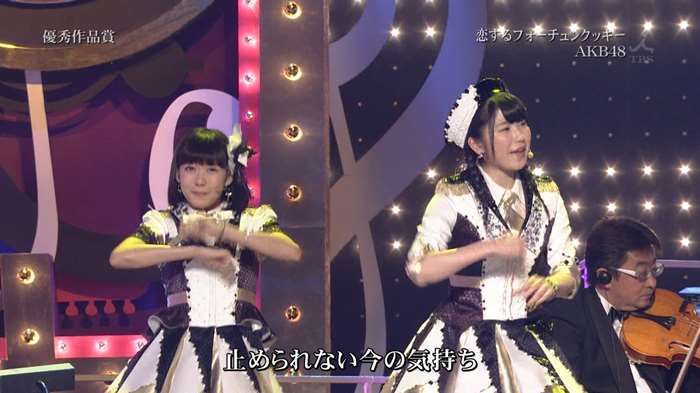AKB48_レコード大賞_恋するフォーチュンクッキー:xvideos&FC2エロ動画-画動-27