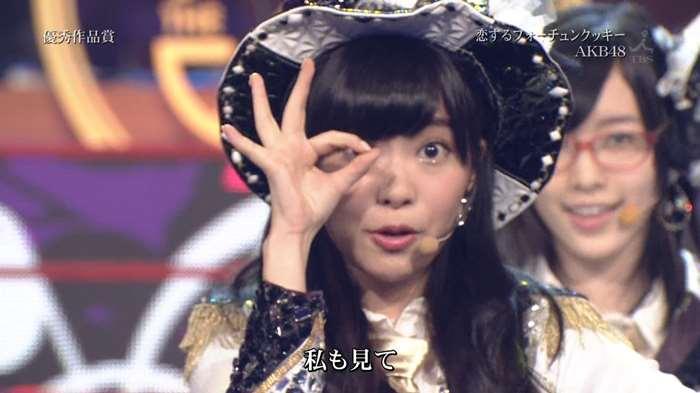 AKB48_レコード大賞_恋するフォーチュンクッキー:xvideos&FC2エロ動画-画動-39