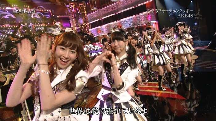 AKB48_レコード大賞_恋するフォーチュンクッキー:xvideos&FC2エロ動画-画動-43