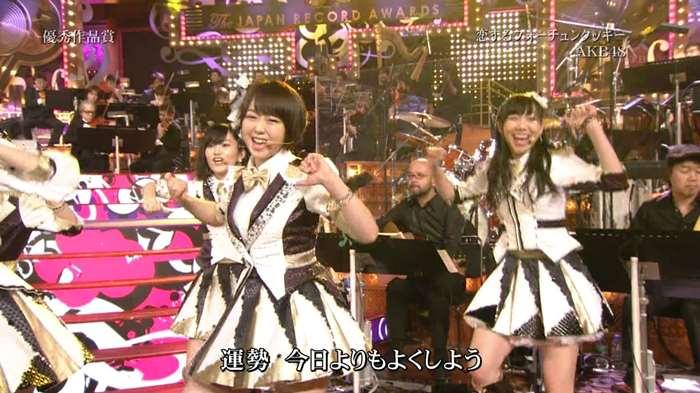 AKB48_レコード大賞_恋するフォーチュンクッキー:xvideos&FC2エロ動画-画動-53