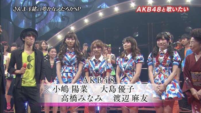 さんま珠緒_AKB48_テレビキャプチャ:xvideos&FC2エロ動画-画動-01
