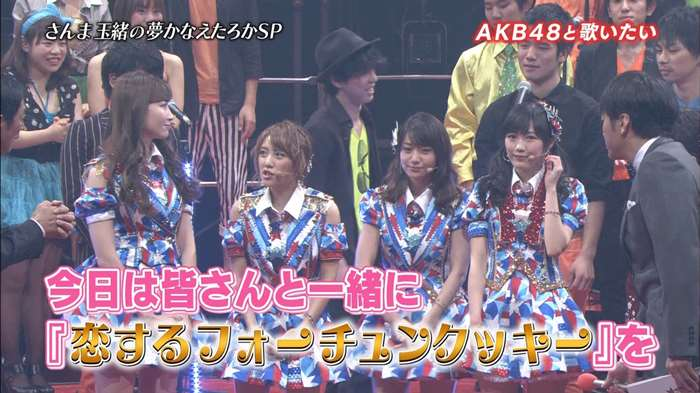 さんま珠緒_AKB48_テレビキャプチャ:xvideos&FC2エロ動画-画動-09