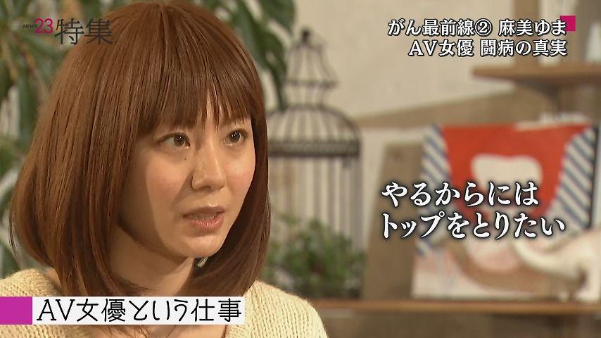 麻美ゆま_TBS_NEWS23:xvideos&FC2エロ動画-画動-04
