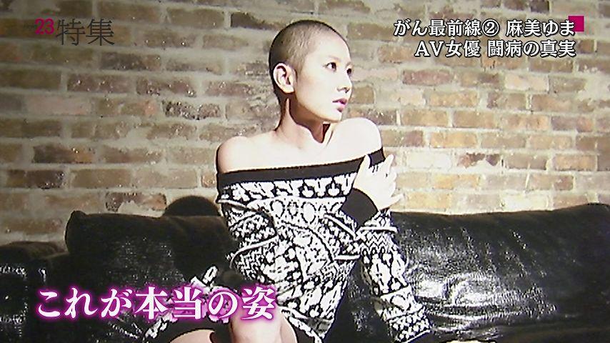 麻美ゆま_TBS_NEWS23:xvideos&FC2エロ動画-画動-12