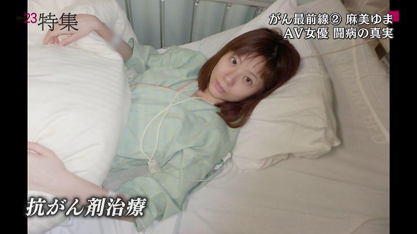 麻美ゆま_TBS_NEWS23:xvideos&FC2エロ動画-画動-15