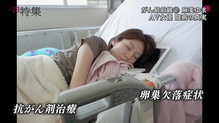 麻美ゆま_TBS_NEWS23:xvideos&FC2エロ動画-画動-16