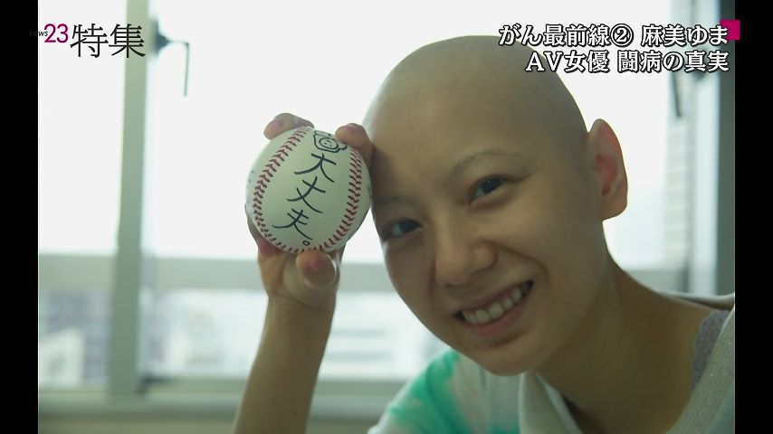 麻美ゆま_TBS_NEWS23:xvideos&FC2エロ動画-画動-19
