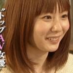 【動画アリ】NEWS23に麻美ゆまが癌復帰特集!放送中にDVDパケ写流れて即ズボwww