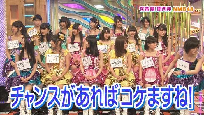 NMB48_堂本兄弟_キャプ画像:xvideos&FC2エロ動画-画動-02