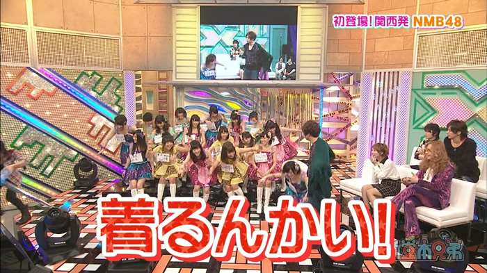 NMB48_堂本兄弟_キャプ画像:xvideos&FC2エロ動画-画動-04