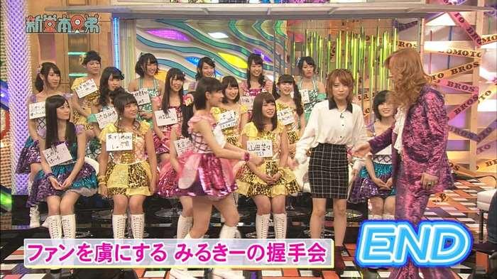 NMB48_堂本兄弟_キャプ画像:xvideos&FC2エロ動画-画動-118