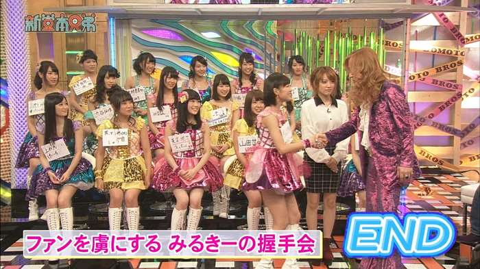 NMB48_堂本兄弟_キャプ画像:xvideos&FC2エロ動画-画動-119