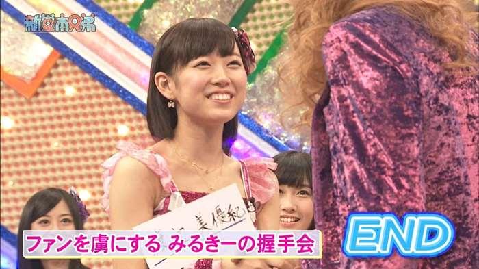 NMB48_堂本兄弟_キャプ画像:xvideos&FC2エロ動画-画動-120