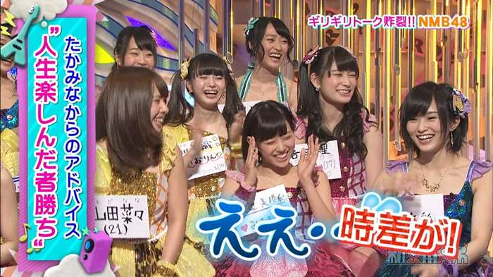 NMB48_堂本兄弟_キャプ画像:xvideos&FC2エロ動画-画動-13