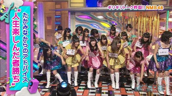 NMB48_堂本兄弟_キャプ画像:xvideos&FC2エロ動画-画動-16