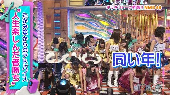 NMB48_堂本兄弟_キャプ画像:xvideos&FC2エロ動画-画動-17