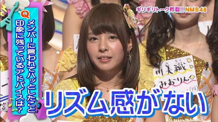 NMB48_堂本兄弟_キャプ画像:xvideos&FC2エロ動画-画動-18