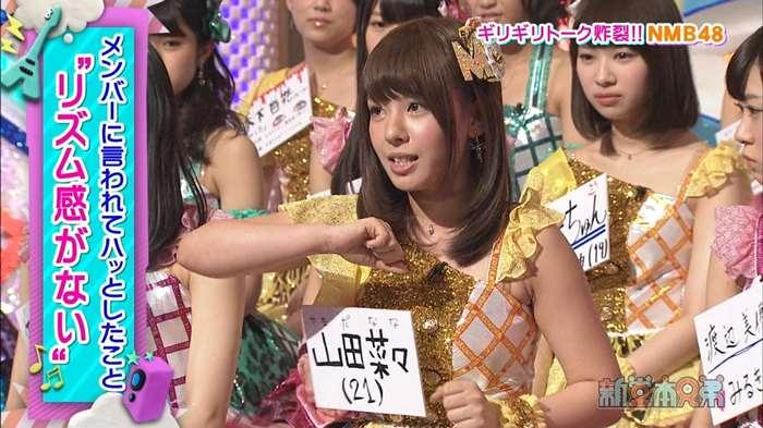 NMB48_堂本兄弟_キャプ画像:xvideos&FC2エロ動画-画動-20
