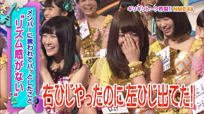 NMB48_堂本兄弟_キャプ画像:xvideos&FC2エロ動画-画動-21
