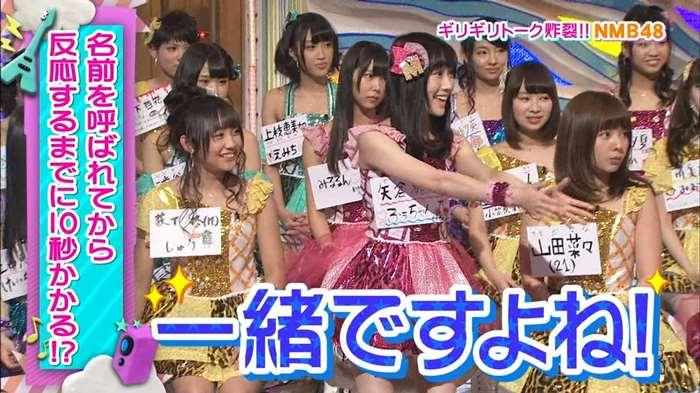 NMB48_堂本兄弟_キャプ画像:xvideos&FC2エロ動画-画動-23