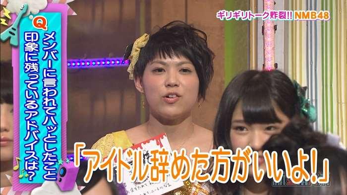NMB48_堂本兄弟_キャプ画像:xvideos&FC2エロ動画-画動-25