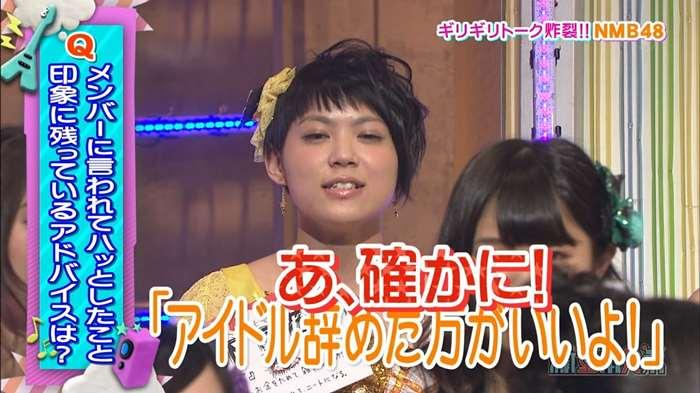 NMB48_堂本兄弟_キャプ画像:xvideos&FC2エロ動画-画動-26