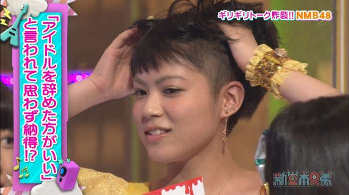NMB48_堂本兄弟_キャプ画像:xvideos&FC2エロ動画-画動-28