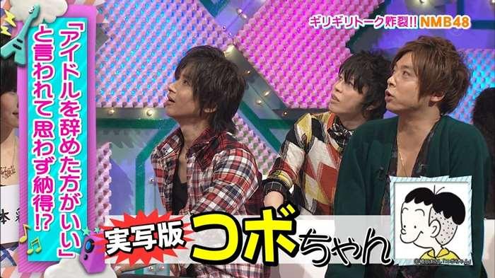 NMB48_堂本兄弟_キャプ画像:xvideos&FC2エロ動画-画動-29