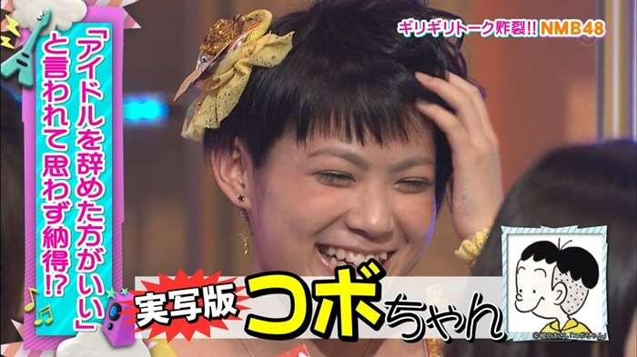 NMB48_堂本兄弟_キャプ画像:xvideos&FC2エロ動画-画動-30