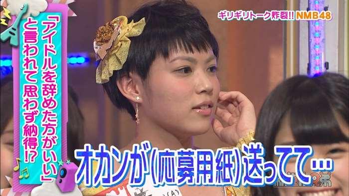 NMB48_堂本兄弟_キャプ画像:xvideos&FC2エロ動画-画動-33