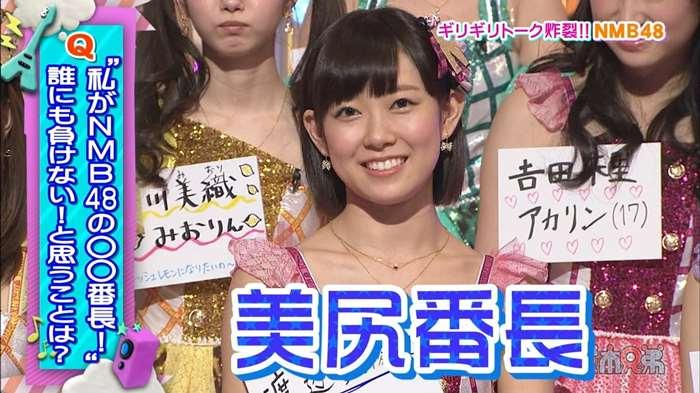 NMB48_堂本兄弟_キャプ画像:xvideos&FC2エロ動画-画動-34