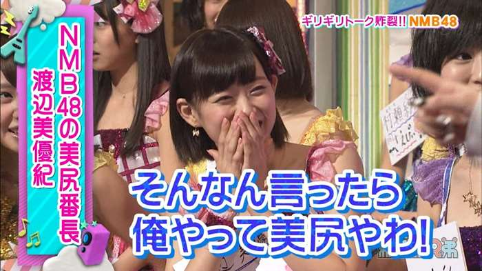 NMB48_堂本兄弟_キャプ画像:xvideos&FC2エロ動画-画動-35