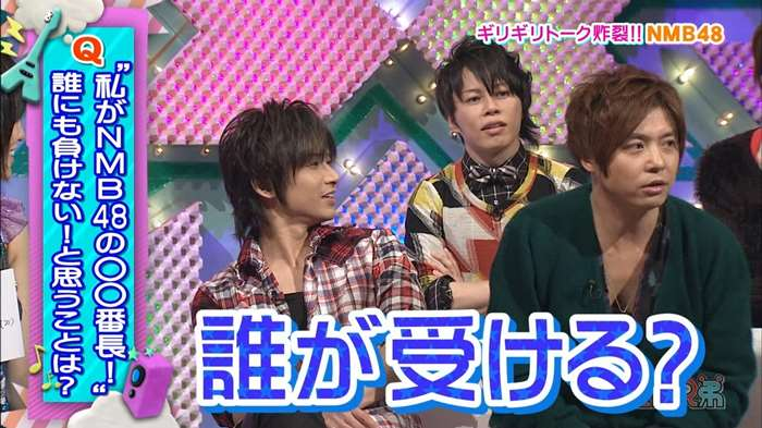 NMB48_堂本兄弟_キャプ画像:xvideos&FC2エロ動画-画動-37