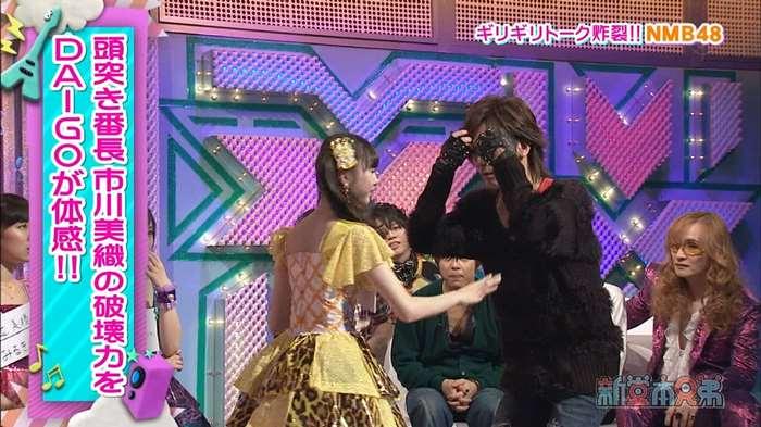 NMB48_堂本兄弟_キャプ画像:xvideos&FC2エロ動画-画動-38