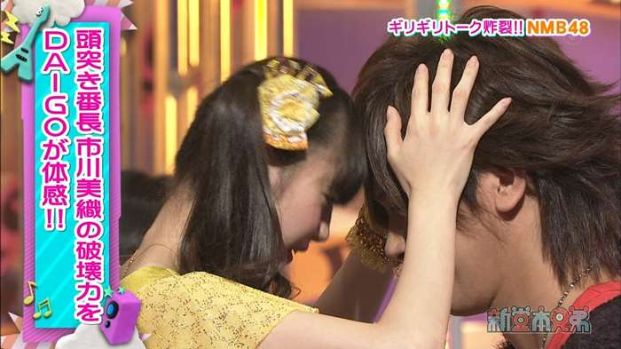 NMB48_堂本兄弟_キャプ画像:xvideos&FC2エロ動画-画動-39