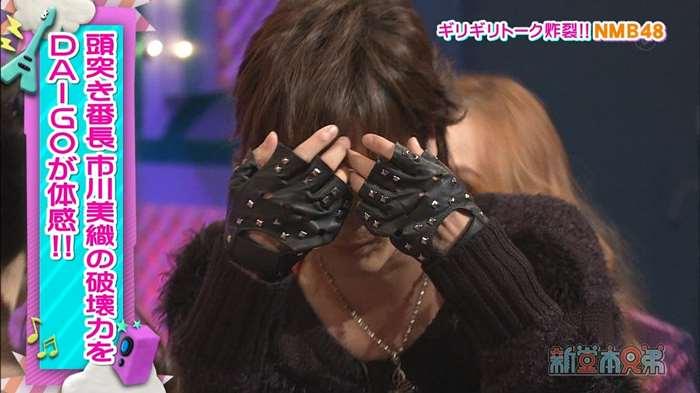 NMB48_堂本兄弟_キャプ画像:xvideos&FC2エロ動画-画動-42
