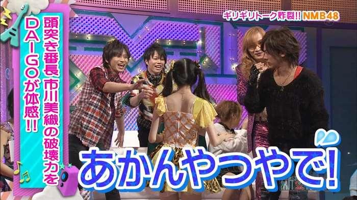 NMB48_堂本兄弟_キャプ画像:xvideos&FC2エロ動画-画動-43