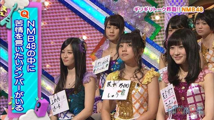 NMB48_堂本兄弟_キャプ画像:xvideos&FC2エロ動画-画動-53