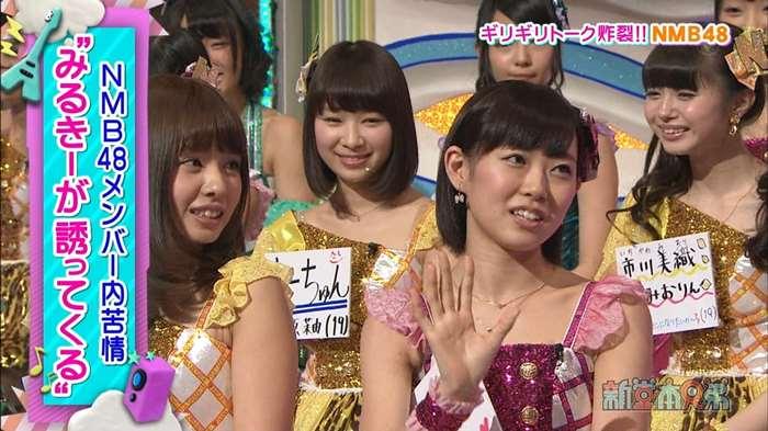 NMB48_堂本兄弟_キャプ画像:xvideos&FC2エロ動画-画動-55
