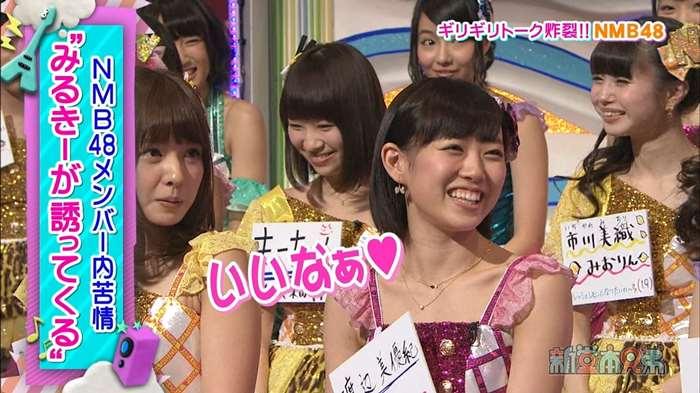 NMB48_堂本兄弟_キャプ画像:xvideos&FC2エロ動画-画動-56