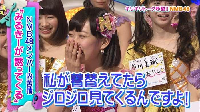 NMB48_堂本兄弟_キャプ画像:xvideos&FC2エロ動画-画動-59