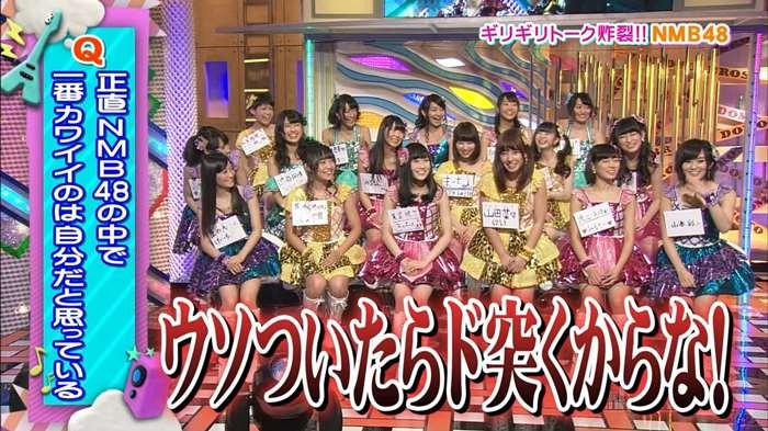 NMB48_堂本兄弟_キャプ画像:xvideos&FC2エロ動画-画動-62