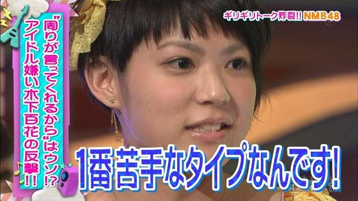 NMB48_堂本兄弟_キャプ画像:xvideos&FC2エロ動画-画動-68