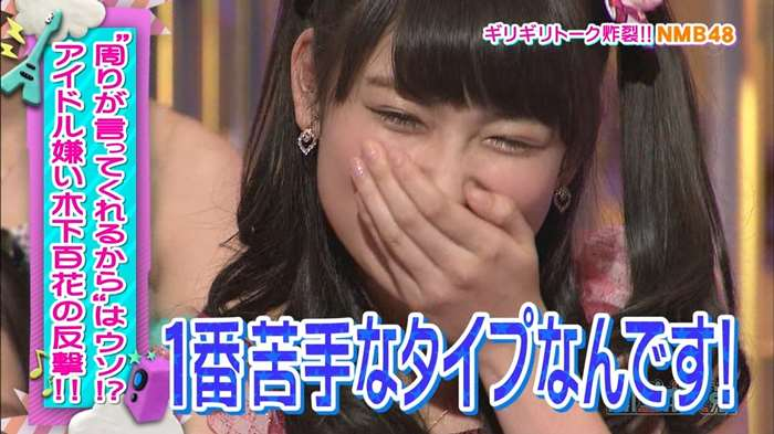 NMB48_堂本兄弟_キャプ画像:xvideos&FC2エロ動画-画動-69