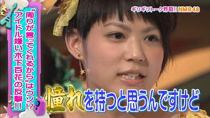 NMB48_堂本兄弟_キャプ画像:xvideos&FC2エロ動画-画動-71