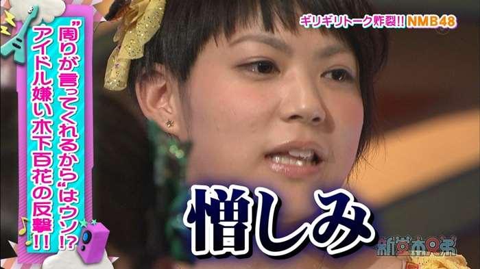 NMB48_堂本兄弟_キャプ画像:xvideos&FC2エロ動画-画動-72