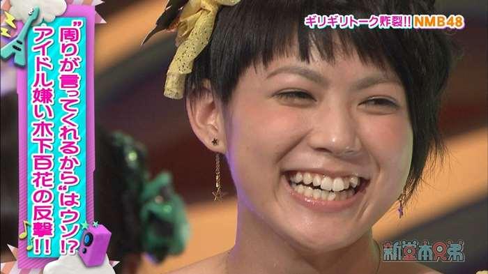 NMB48_堂本兄弟_キャプ画像:xvideos&FC2エロ動画-画動-74
