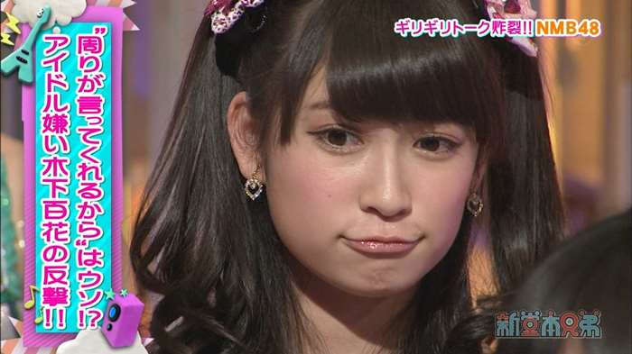 NMB48_堂本兄弟_キャプ画像:xvideos&FC2エロ動画-画動-75