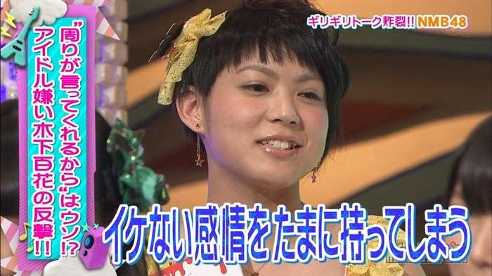 NMB48_堂本兄弟_キャプ画像:xvideos&FC2エロ動画-画動-77