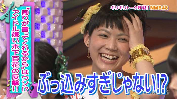 NMB48_堂本兄弟_キャプ画像:xvideos&FC2エロ動画-画動-79